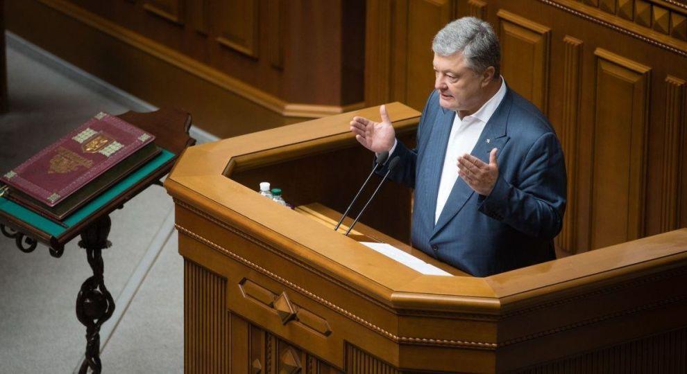 НАБУ открыло дело против Порошенко из-за возможной служебной халатности
