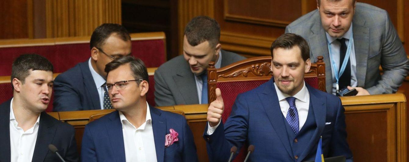 Аппаратом Гончарука будет руководить Литвинчова, с которой он работал в общественной организации