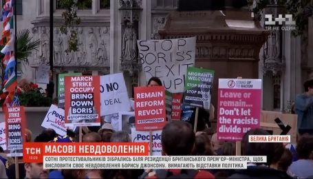 В Великобритании сотни людей требуют отставки Бориса Джонсона