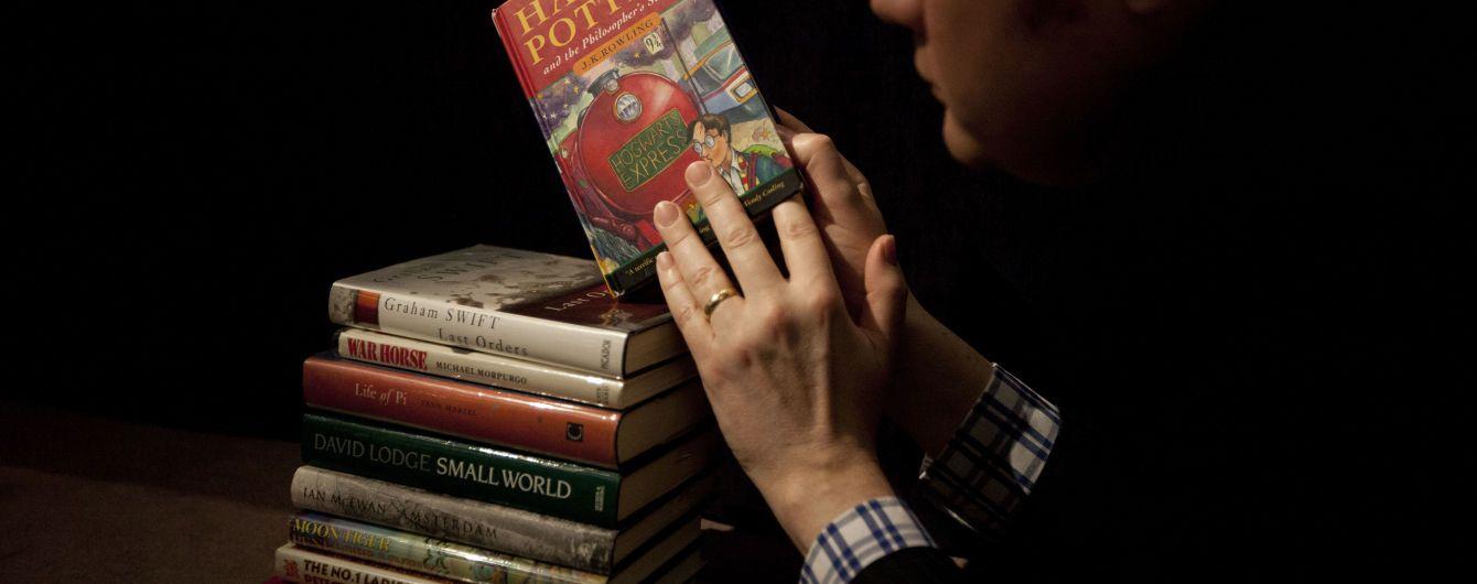 Проклятия настоящие: в США пастор католической школы изъял из библиотеки книги о Гарри Поттере