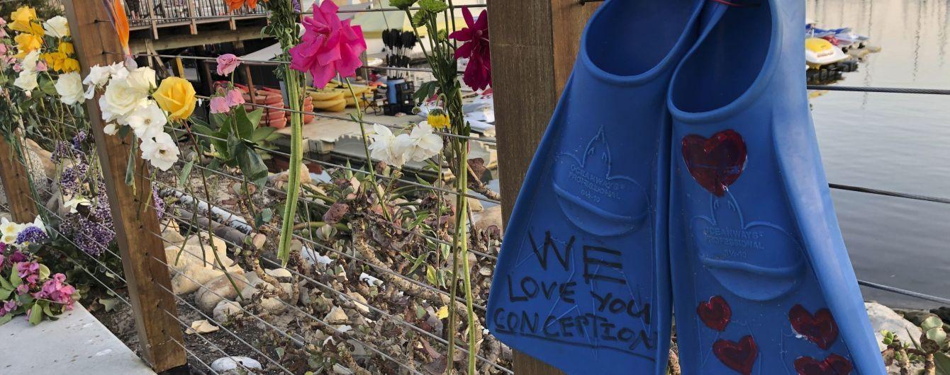 Спасатели нашли тела 25 погибших во время пожара на судне близ Калифорнии