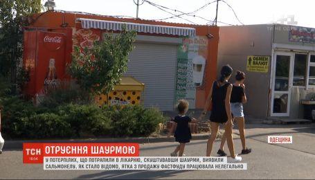 Киоск по продаже шаурмы в Одесской области, где отравились люди, работал нелегально