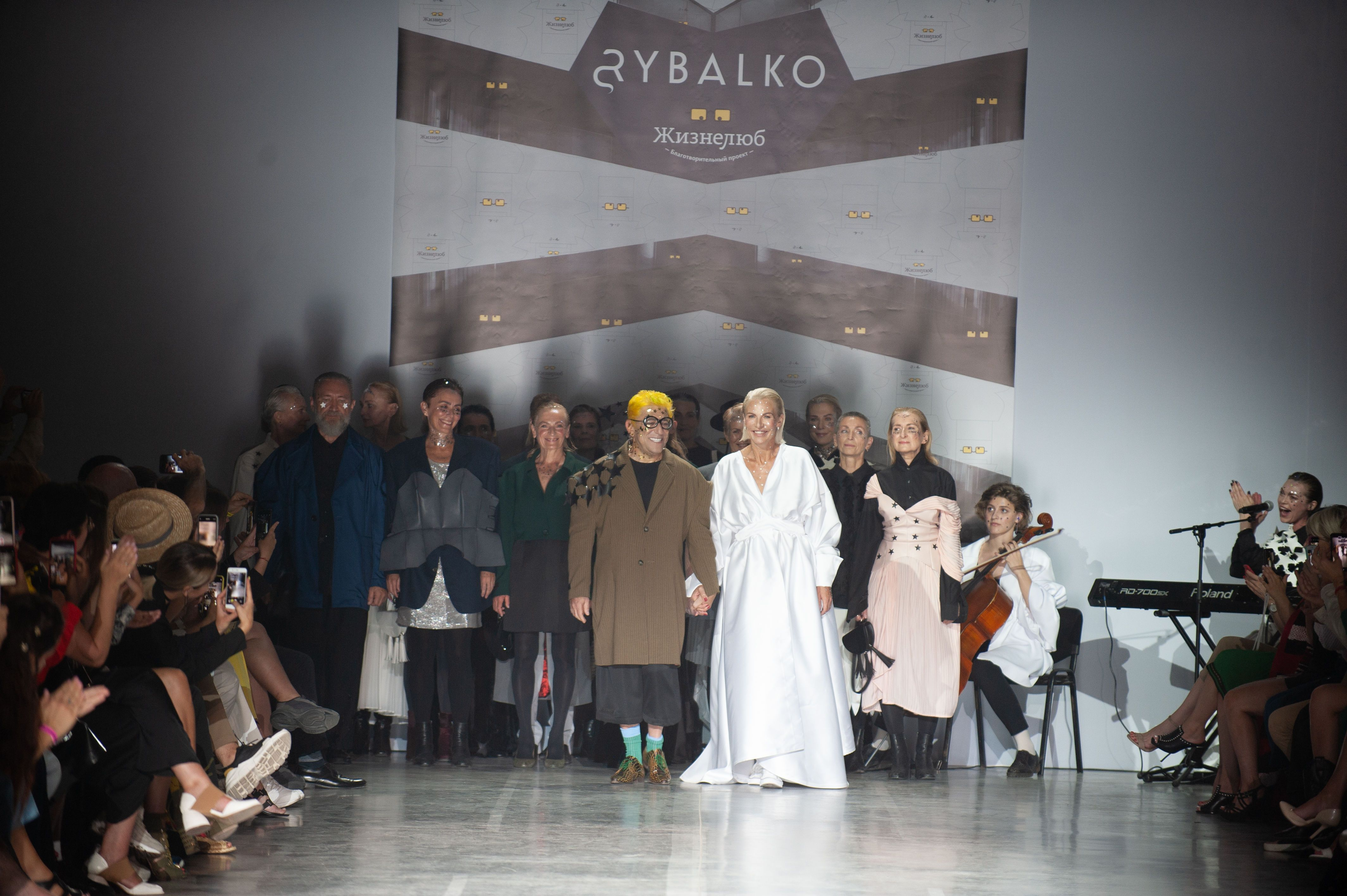 Показ коллекции бренда RYBALKO_19