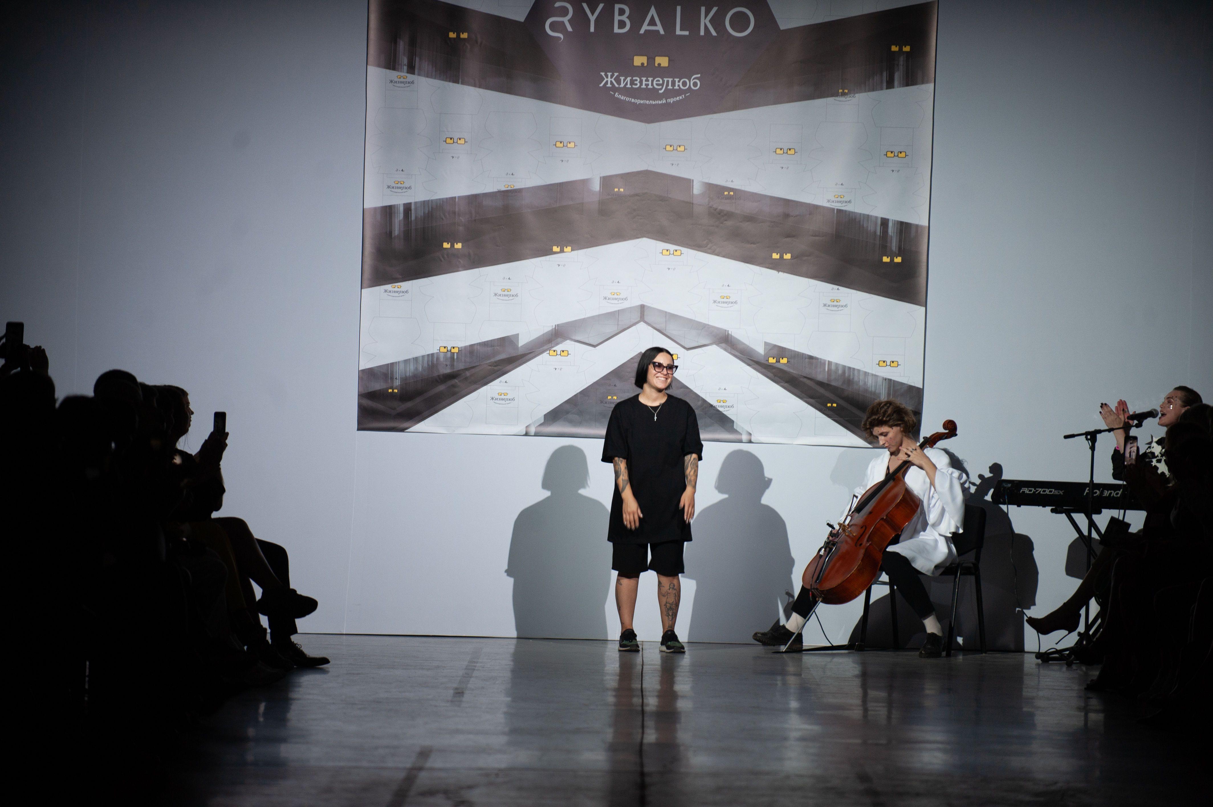 Показ коллекции бренда RYBALKO_20