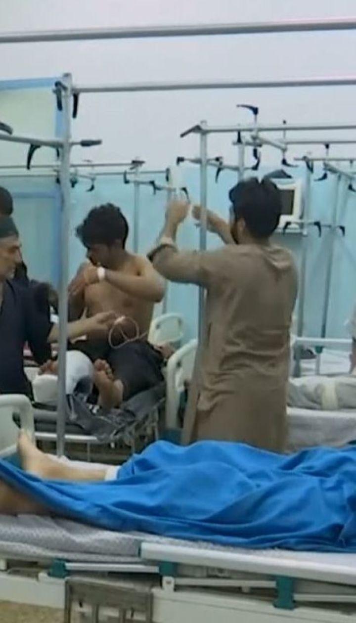 16 людей загинули під час теракту в афганській столиці