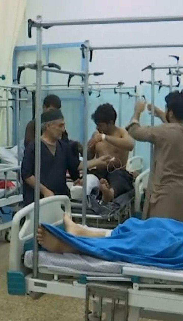 16 человек погибли во время теракта в афганской столице