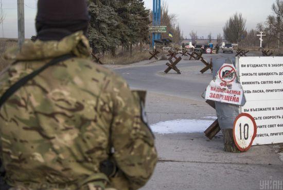 ГБР объявила в розыск подполковника СБУ, который бежал из Украины в 2017 году