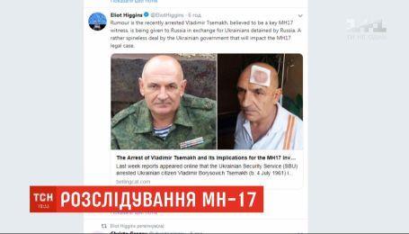 Слідчі з Нідерландів хочуть допитати Володимира Цемаха, доки його не передали Росії