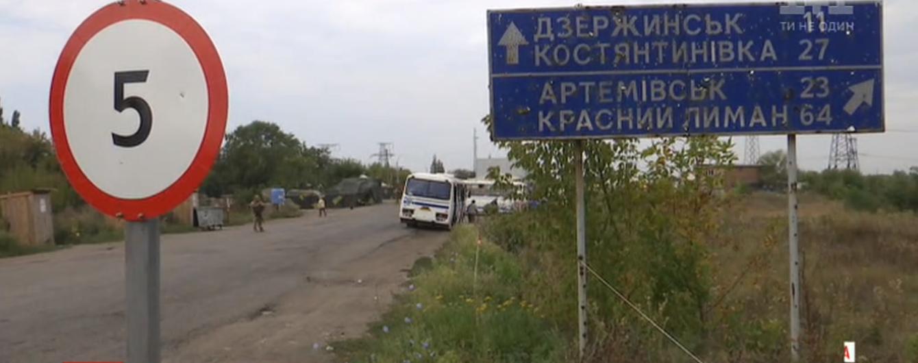 """""""Только одно название – молодая республика"""". Как живется жителям оккупированных территорий Донбасса"""