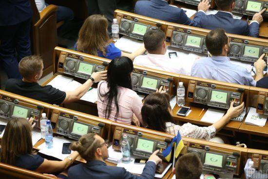 Депутати збільшили повноваження Нацбанку та ліквідували регулятор фінпослуг