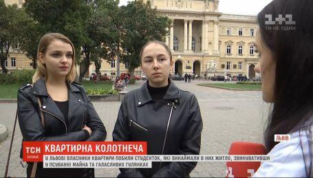 Во Львове владельцы квартиры избили двух студенток, которые снимали у них жилье