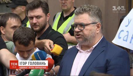 Порошенко не пришел на допрос в ГБР из-за работы в парламенте