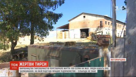 Предприятие по изготовлению брикетов из опилок превратило жизнь 150 селян на пытки