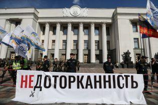 История прикосновенных депутатов: из 17 после снятого иммунитета в украинскую тюрьму попал только 1