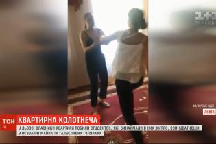 """""""Я тебя сейчас нах*й забью"""". Во Львове владельцы квартиры избили двоих студенток-квартиранток"""