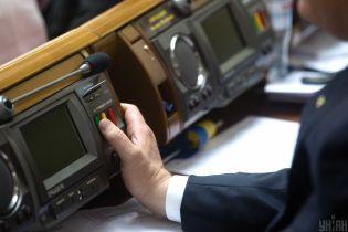 Изменения в Конституцию: представитель Зеленского прогнозирует принятие в феврале 2020-го