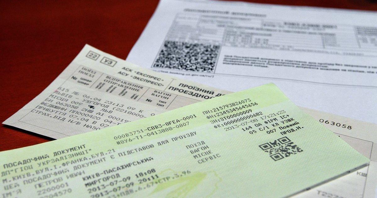 В Украине начнут дорожать железнодорожные билеты: Криклий рассказал когда, насколько и как сэкономить