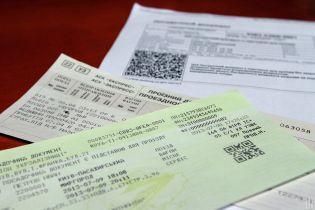 """Укрзализныця"" продала онлайн почти 9 млн билетов"