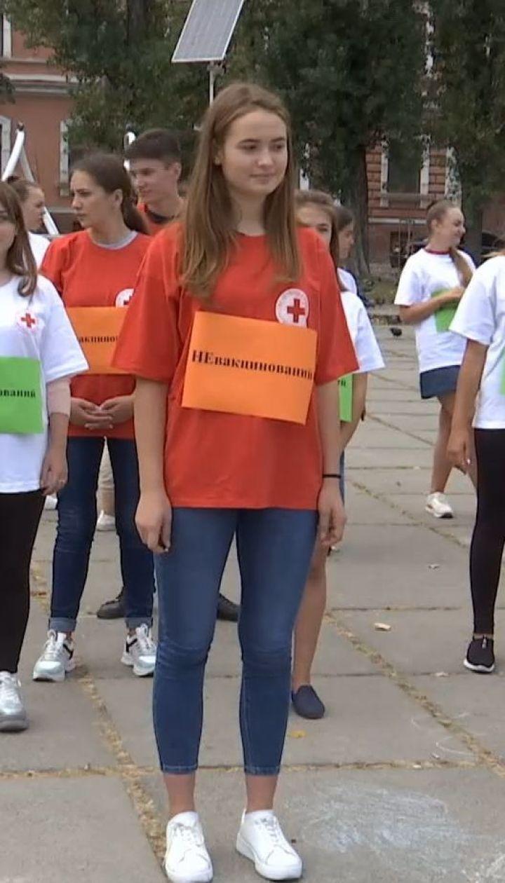 На центральной площади Черновцов устроили флешмоб против кори