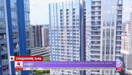 Кав'ярня в сусідній квартирі: чи варто мешканцям багатоповерхівок хвилюватись щодо нових будівельних норм