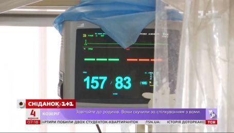 Добровільне донорство: чи запрацює в Україні механізм пересадки органів