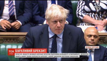 Премьер-министр Великобритании потерял поддержку большинства в парламенте