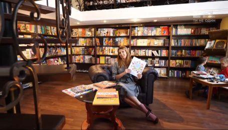 Как книги помогают познать мир - Утренняя читанка