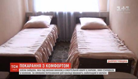 Осужденную за смертельное ДТП Зайцеву этапировали в Покровский исправительный центр