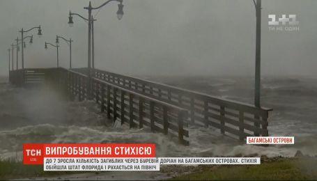 """Смертельный ураган """"Дориан"""" обошел штат Флорида и движется на север"""