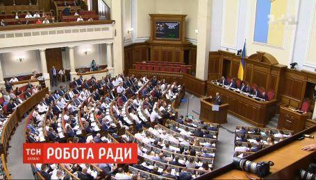 Верховна Рада передала на розгляд Конституційному суду 8 законопроєктів