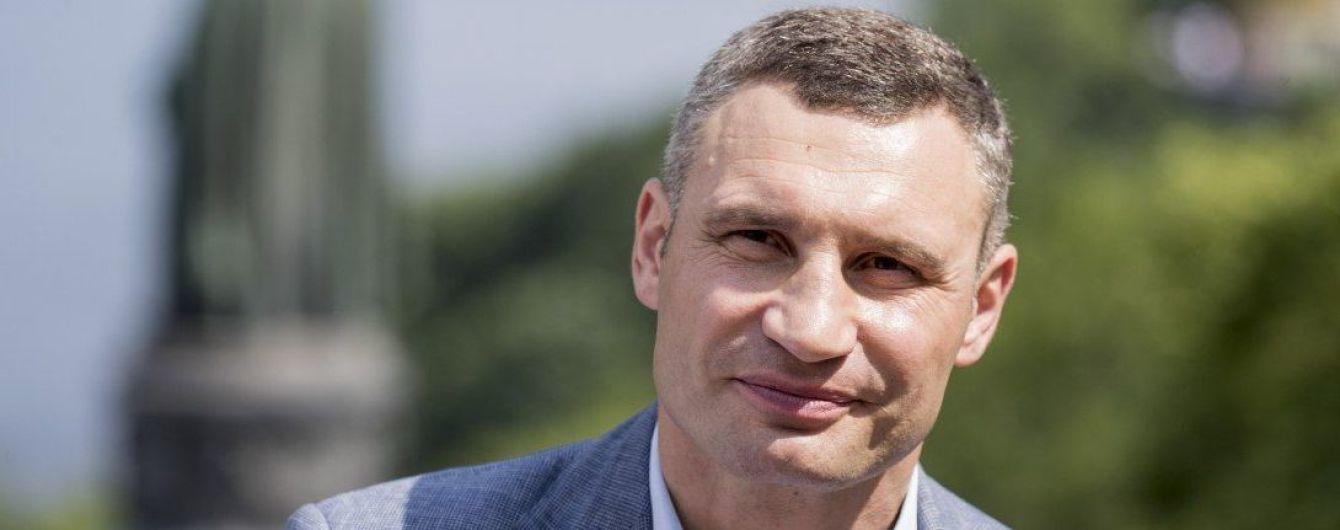 """""""Я бы уволил не Кличко, а Столара"""". Премьер прокомментировал увольнение главы КГГА"""