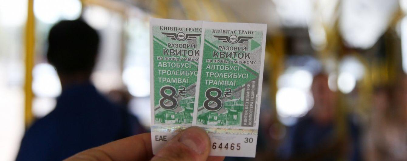 Без кондукторів, але з банківською карткою: у Києві заборонять паперові квитки у наземному транспорті