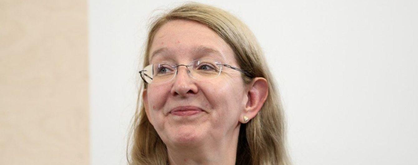 Супрун розповіла про пропозицію Єрмака приєднатися до Нацради реформ та розкритикувала команду Зеленського