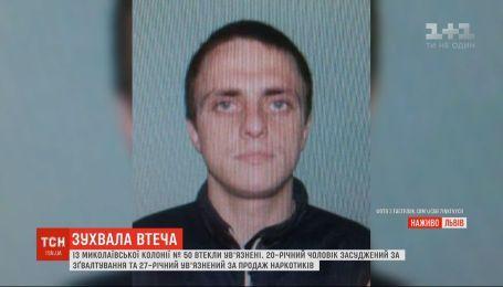 Полиция продолжает разыскивать беглецов из колонии во Львовской области