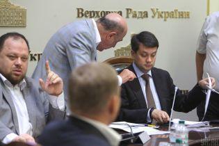 Рабинович подал в КСУ на Разумкова за призыв разговаривать на украинском языке