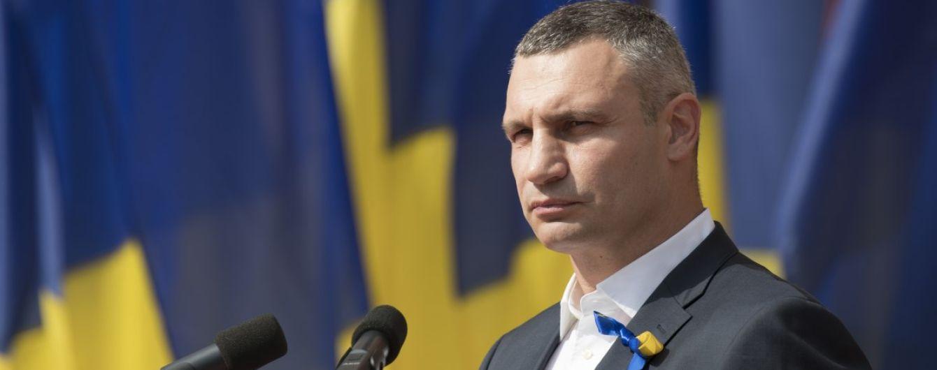 Кличко заявил о намерении баллотироваться на следующих выборах
