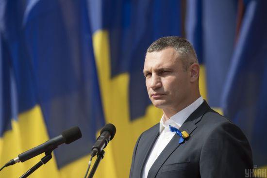 Кличко заявив про намір балотуватися на наступних виборах