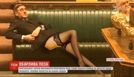 Председатель Палаты общин устал во время дебатов по Brexit и разлегся на нескольких сидениях