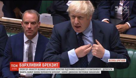 Британский парламент в первый же день работы выразил недоверие решениям Бориса Джонсона