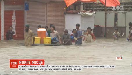 У Мумбаї оголосили червоний рівень загрози через зливи