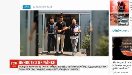 42-летнюю украинку нашли мертвой в парке курортного района Анталии