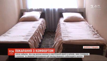 Виновников резонансного ДТП в Харькове Зайцеву и Дронова этапировали в колонии в разных областях