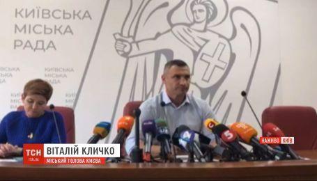 Кабінет міністрів погодив звільнення Віталія Кличка з посади голови КМДА