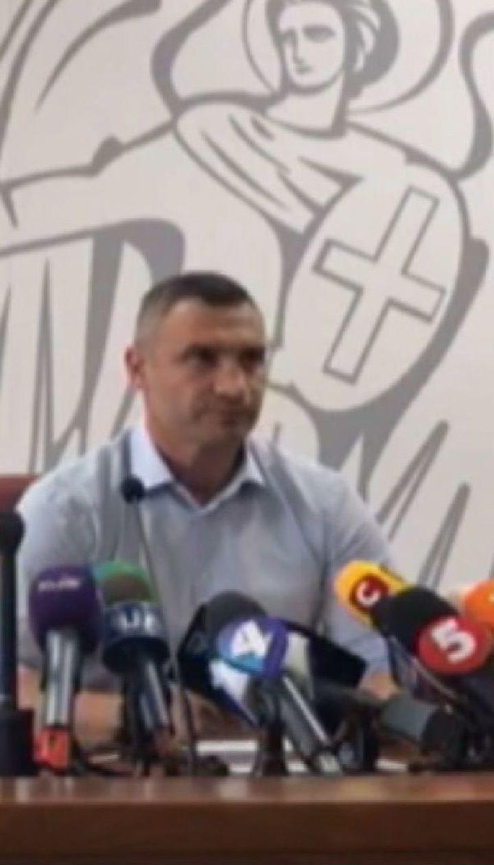 Кабинет министров согласовал увольнение Виталия Кличко с должности главы КГГА