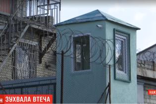 Побег заключенных на Львовщине: местные жители не знали, что живут рядом с осужденными