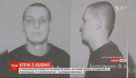 Осужденные за изнасилование и продажу наркотиков - полиция разыскивает беглецов Николаевской колонии