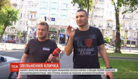 ТСН вспомнила хронологию взаимоотношений Кличко и Зеленского
