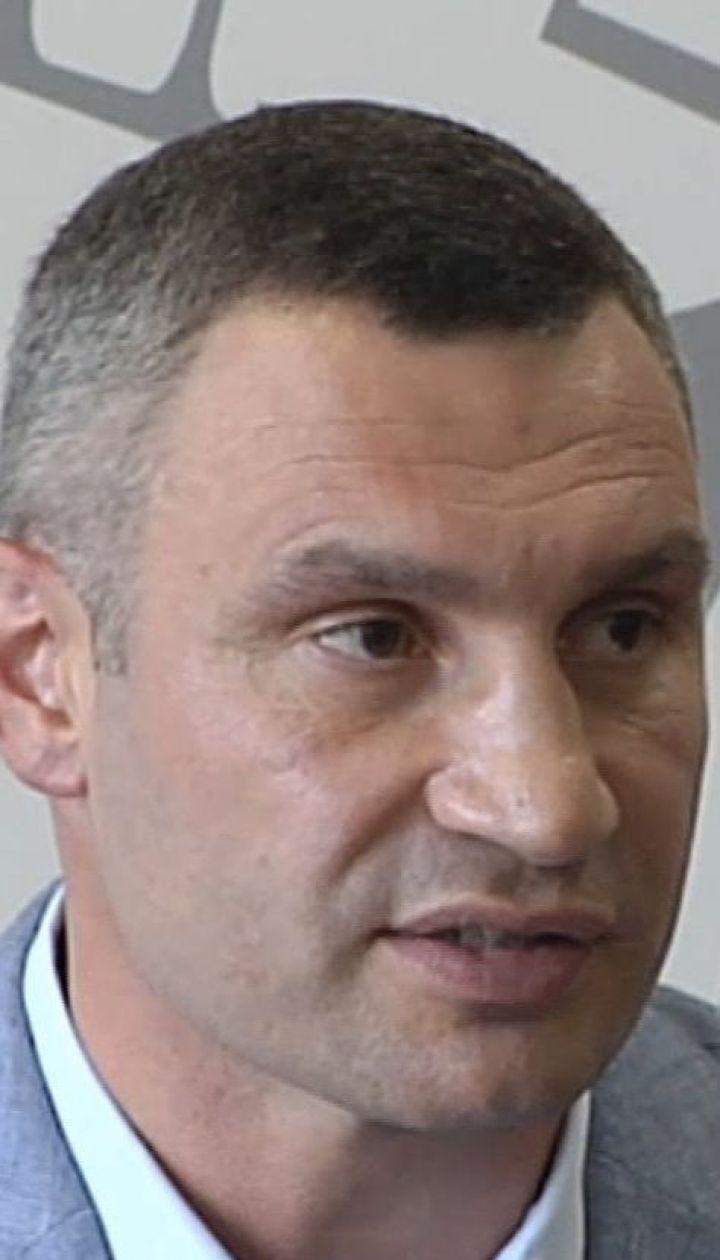В Киеве происходит антиконституционное разделение власти - Кличко о своем увольнении