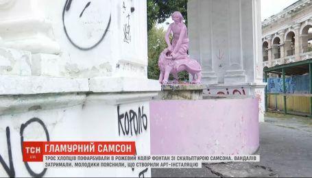 Розовый Самсон: кто и почему покрасил фонтан в Киеве