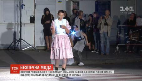 Одну из центральных улиц столицы перекрыли для модного показа